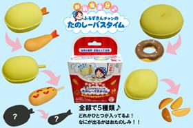 レモン色の「入浴玉」が溶けるとエビフライやチョコドーナツやポテトフライが現れる