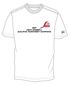 ミズノが発売する「野球日本代表アジアチャンピオンTシャツ」