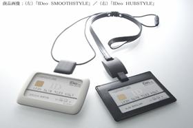 コクヨS&T「IDeo HUBSTYLE」(右)「IDeo SMOOTHSTYLE」(左)