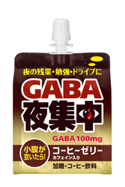 JT 「GABA 夜集中」