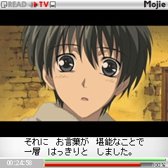「観るモード」では、動画を再生しながらキャプションが読める(C)喬林知・角川書店/NHK ・総合ビジョン