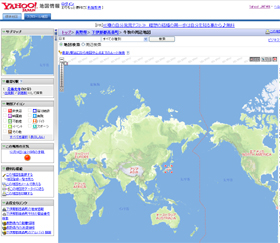 「Yahoo!地図情報(パソコン版)」の対応範囲が世界に拡大した