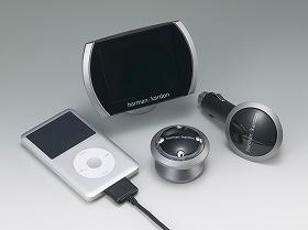 drive+play2(iPod本体は付属しない) ハーマンカードン