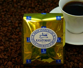 キーコーヒーが売り出した「笠戸丸」。上品な味が特徴だという