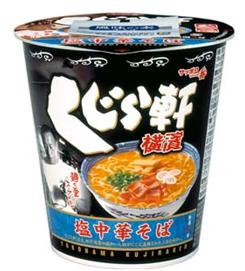サンヨー食品「サッポロ一番 くじら軒 塩中華そば」