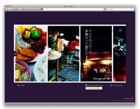 JTBの旅サイト「タビビト」では、蜷川実花さんが撮影した鮮やかな色の写真で「タイの魅力」を紹介する