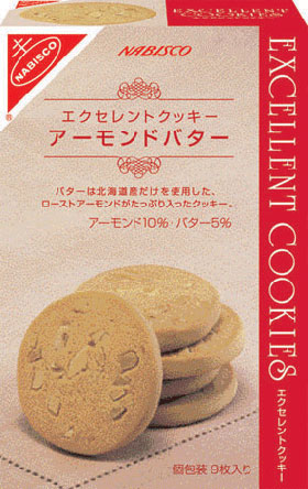 ヤマザキナビスコ「エクセレントクッキー アーモンドバター」