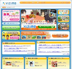 ViZiMOでは、各ユーザーの「ViZiルーム」という形で、3Dコンテンツを公開する