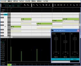 ピアノロール型の入力画面に歌詞を入力していく。強弱などの微調整も可能