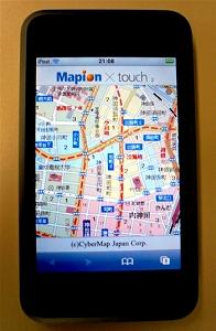 「Mapion Touch」画面 サイバーマップ・ジャパン