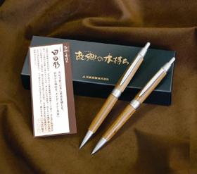 三菱鉛筆「故郷の木持ち」(画像は日田杉)