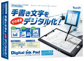 プリンストンテクノロジー「PTB-DIP1」