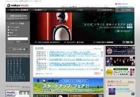 「e-onkyo music」はクラシック、ジャズ、演歌を中心にWMA形式で販売する