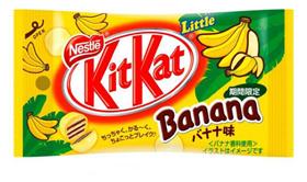 ネスレ「キットカット リトル バナナ味」