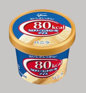江崎グリコ「カロリーコントロールアイス<バニラ>」