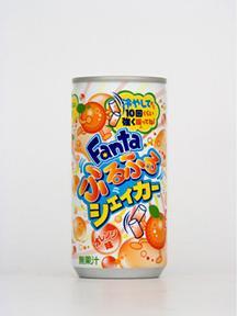 コカ・コーラシステム 「ファンタ ふるふるシェイカー オレンジ」