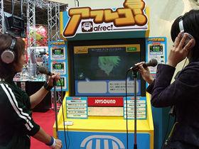 「アフレコ!」 東京国際アニメフェアでの様子