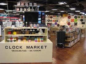 「クロックマーケット」渋谷ロフト