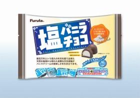 フルタ製菓「塩バニラチョコ」