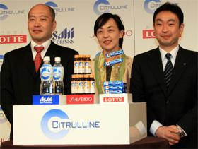 「シトルリン」配合の3製品が発表された