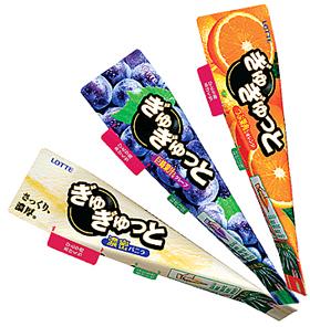 ロッテアイス「ぎゅぎゅっと オレンジ」など3品
