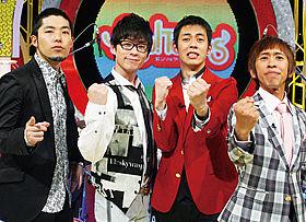 新番組「全力!Tunes」を盛り上げるキングコング(右)と、オリエンタルラジオ(左)