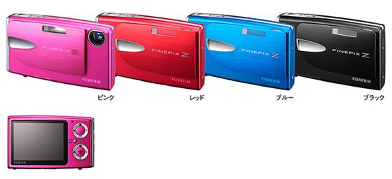 富士フイルム「FinePix Z20fd」