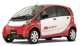 三菱自動車「i MiEV」(写真は日本での実証走行試験車)