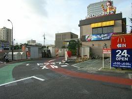 日本マクドナルドとEMの「ガソリン10万円キャンペーン」