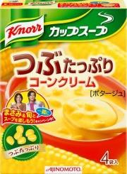 長澤まさみとスープが楽しめるキャンペーン 味の素
