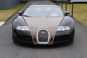 Bugatti Veyron 16.4 Fbg par Hermes (C)Independent & Authorised Importer of Bugatti (C)Bruno Clergue
