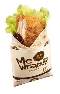 日本マクドナルド「マックラップ 黒酢チキン」