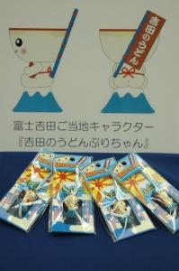 「吉田のうどんぶりちゃん」のイラストと携帯ストラップ