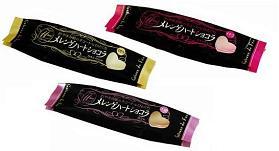 ちぼりがモデルと共同開発した「メレンゲハートショコラ」