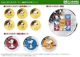 泰星コイン 「日本におけるスヌーピー40周年記念コイン」