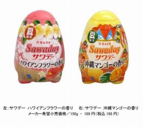 小林製薬「サワデー ハワイアンフラワーの香り」(左)「サワデー 沖縄マンゴーの香り」(右)