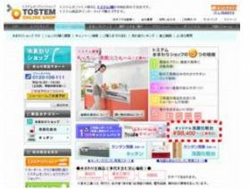 インターネット販売限定の人気カラー洗面化粧台