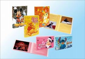 ナカバヤシが発売する「ディズニー カラーポケットアルバム」