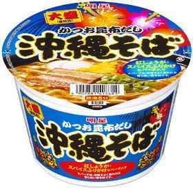明星食品     カップ麺「明星 沖縄そば 大盛」
