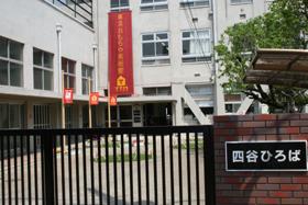 住民の要望もあり、旧四谷第四小学校跡地に「東京おもちゃ美術館」が移転してきた