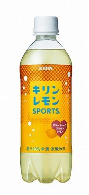 キリンビバレッジ「キリンレモンスポーツ<マネージャーのはちみつレモン>」