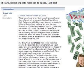 Facebook内には「FacebookがYahoo!に売られたら退会するぞ」というグループ(コミュニティ)もある
