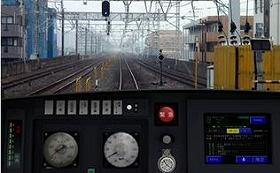 富士通はフルハイビジョン映像を使った鉄道シミュレータを売り出した