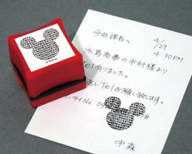ビバリー「ミッキーマウスめかくしスタンプ」(C)Disney