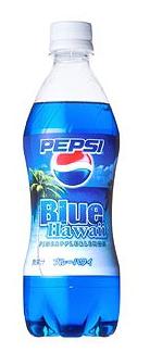 サントリーが発売するペプシコーラの新商品「ペプシブルーハワイ」
