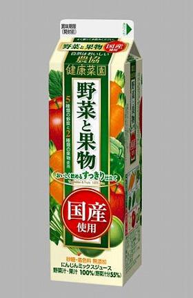 日本ミルクコミュニティ「農協健康菜園 野菜と果物 国産使用」