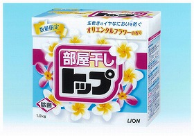 ライオン「部屋干しトップ オリエンタルフラワーの香り」