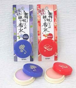サナ「舞妓はんの練り香水」紫陽花の香り(左)と姫あんずの香り