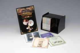 CDボックス「明治大学マンドリン倶楽部大全集~華麗なるマンドリンの世界~」