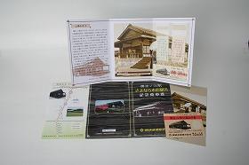 関東鉄道 「騰波ノ江駅さよなら木造駅舎記念乗車券」